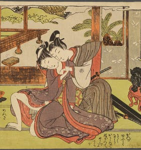 "In Japan's Edo period, these male ""beautiful youths"" were the ""third gender"""
